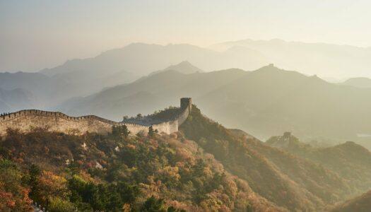 La Chine adopte son propre règlement sur la protection des données
